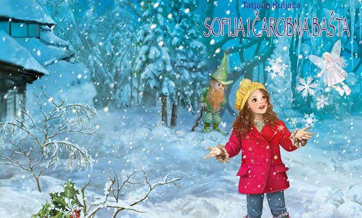 """Odlomak iz knjige za djecu ,,Sofija i čarobna bašta"""""""