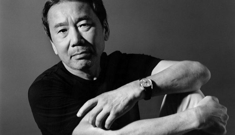 Kako sam postao Haruki Murakami