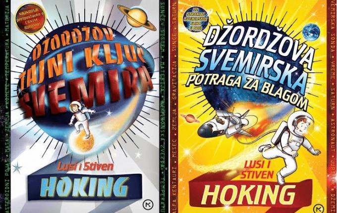 Hoking je pisao i knjige za djecu