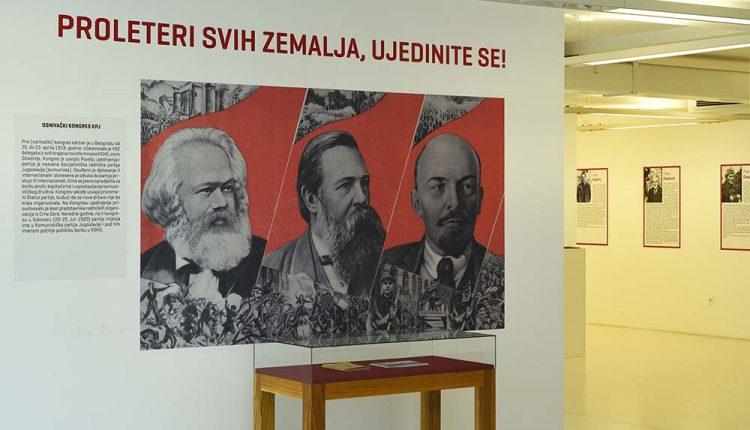 Virtuelno prikazivanje izložbi Narodnog muzeja