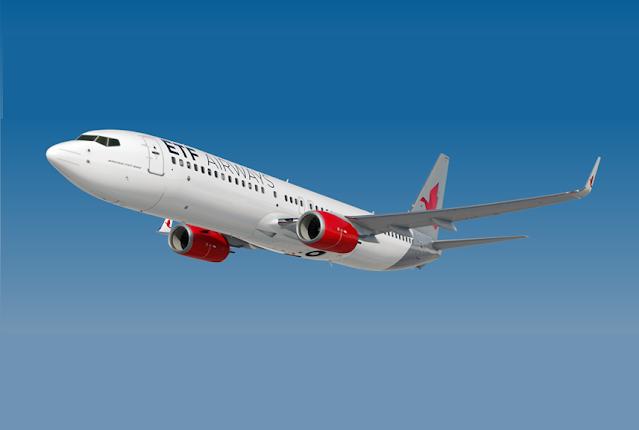Hrvatska ima novu čarter avio-kompaniju
