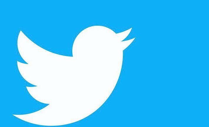 Akcije Tvitera potonule nakon blokiranja Trampa
