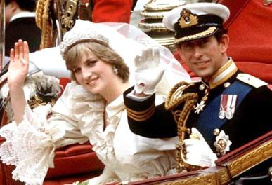 Vjenčanica princeze Dajane prvi put u javnosti