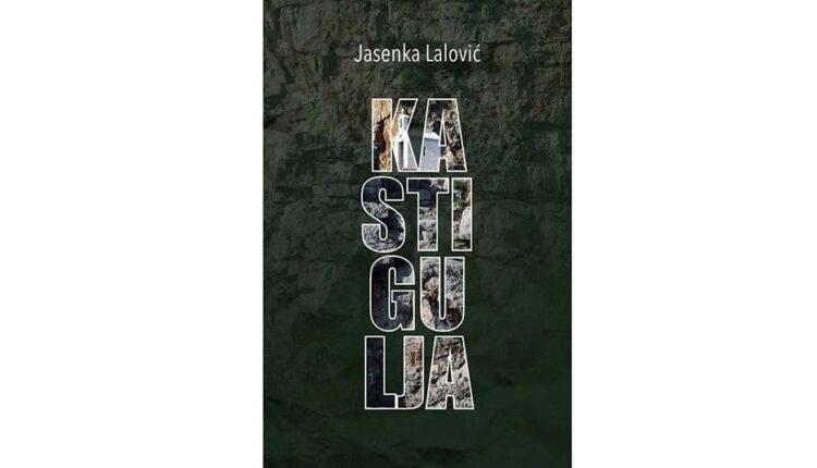 """Promocija knjige """"Kastigulja"""""""