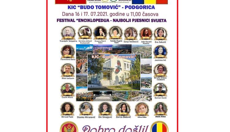"""Festival Svjetske književne zvijezde i – Enciklopedija – """"Najbolji pjesnici svijeta"""""""