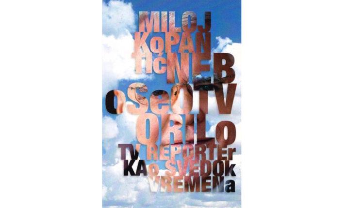"""Promocija knjige Milojka Pantića """"Nebo se otvorilo"""""""